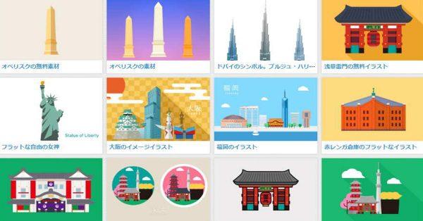 Town illust 繪畫房子素材 | 建築素材 | 免費房子圖庫