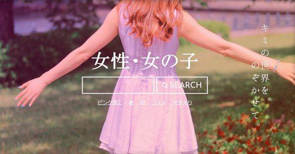 Girly Drop 雜誌美女圖素材 | 高清雜誌封面 | 日系雜誌照片