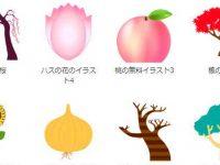 Flode illustration 免費植物素材 | 花卉圖案下載 | 花草圖庫