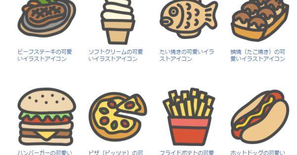 【可愛圖案】Rakugakiicon 可愛圖案素材下載 | 免費表情圖案 | 手繪圖庫下載