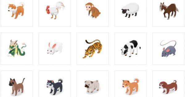 Icon Hoihoi 免費PNG圖檔 | 去背素材 | ICON 下載
