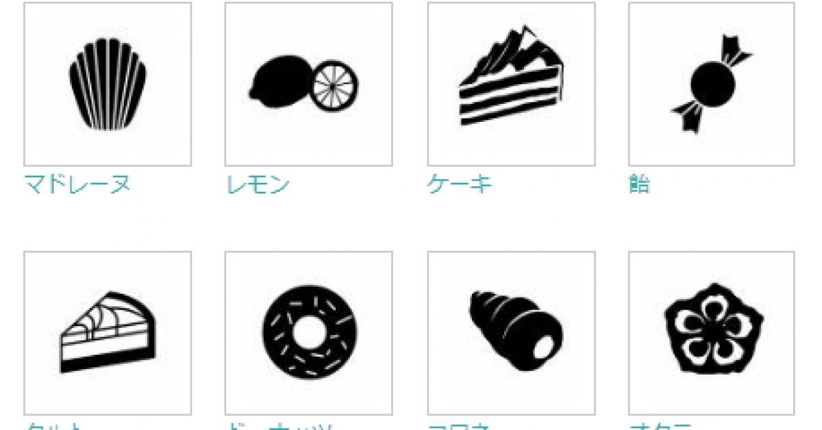 Silhouette AC 日本剪影素材圖庫 | 可商業用途 | 免去背素材