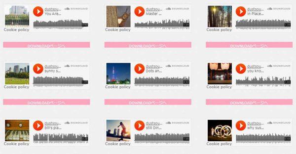DUST SOUNDS 免費背景音樂素材 | 音效檔下載 | 聲音素材