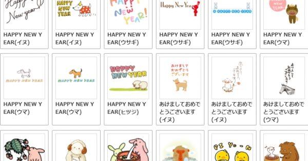 【日本郵局】Japan Post 日本郵局 | 和風素材