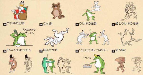 CHOJUGIGA  日本鳥獸戲畫素材 | 動物插畫製造機
