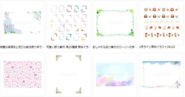 【簡單背景】Sozai Good 信紙簡單背景邊框下載
