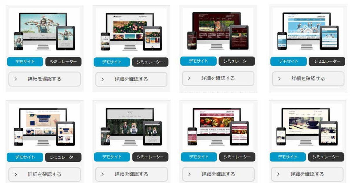 【WP版型下載】f-tpl.com WordPress版型下載 | 網站版型