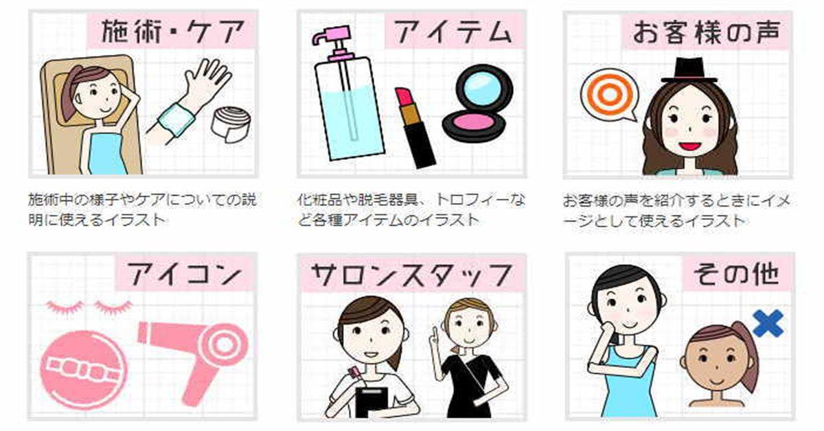 【免費美容圖片】Datsumos 免費美容圖片 | 美容素材圖庫
