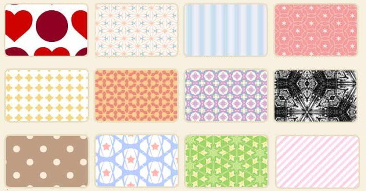 【CSS背景透明】ava7 patterns CSS背景透明 | CSS背景圖