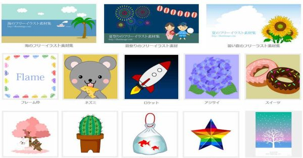 【可愛圖畫】 Illustimage 可愛圖畫 | 日本插圖
