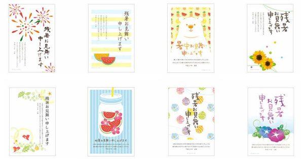 【明信片製作】Illust Ai 明信片製作素材 | 明信片設計