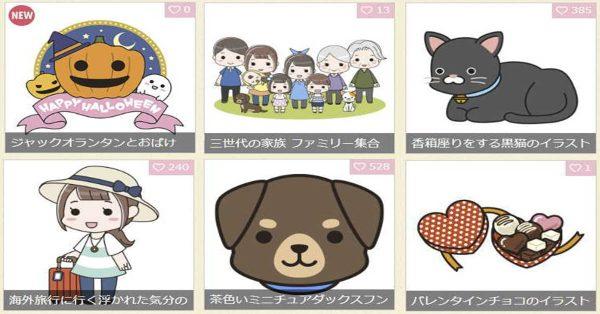 【動畫插圖】Arisago日本動畫插圖 | 可愛圖像