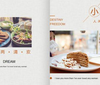 精美的美食介紹powerpoint模板下載,共有24張的美食雜誌簡報推薦樣式