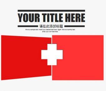卓越的醫療健康powerpoint模板下載,共有24張的醫學醫療推薦主題