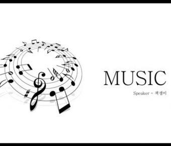 高質量的樂譜分析powerpoint模板下載,共有13張的音樂教育簡報推薦樣式
