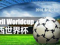 完整的足球運動powerpoint模板下載,共有20張的體育運動模板樣式