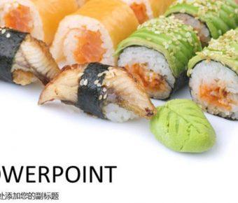 高質感的壽司背景powerpoint模板下載,共有7張的日本壽司介紹範本免費推薦