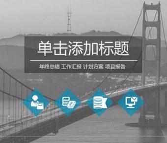 優秀的紅藍配色powerpoint模板下載,共有14張的建築地產最佳推薦
