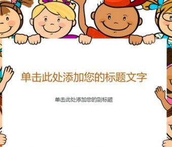 卓越的兒童背景powerpoint模板下載,共有2張的卡通小孩簡報免費下載