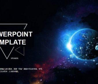 高質感的地球背景powerpoint模板下載,共有12張的宇宙風格簡報推薦模板