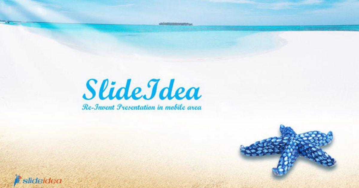 高質感的海灘風ppt模板下載,共有5張的自然風景最佳推薦