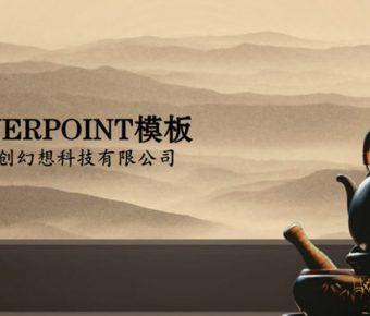 精美的中醫禪風powerpoint模板下載,共有8張的寂靜背景簡報免費下載
