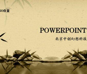 高品質的中式懷舊powerpoint模板下載,共有8張的復古背景範本免費套用