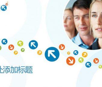 優質的公司規劃powerpoint模板下載,共有11張的企業介紹範本免費推薦
