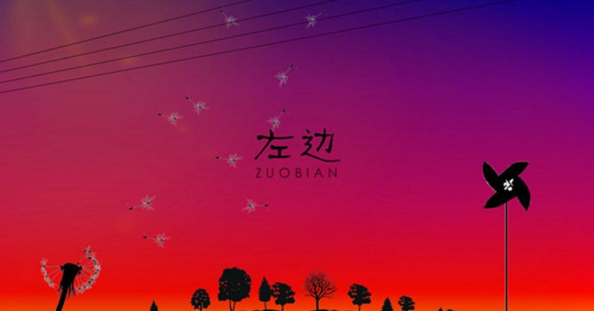 完整的MV背景powerpoint模板下載,共有3張的影視音樂模板樣式