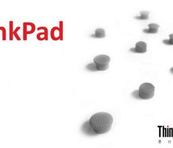 創作感的品牌發展powerpoint模板下載,共有33張的品牌理念簡報推薦下載