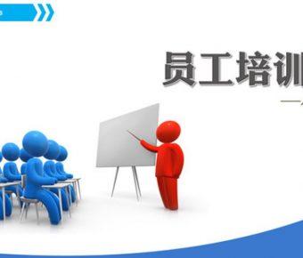 最好的培訓實務powerpoint模板下載,共有59張的實務課程簡報推薦下載