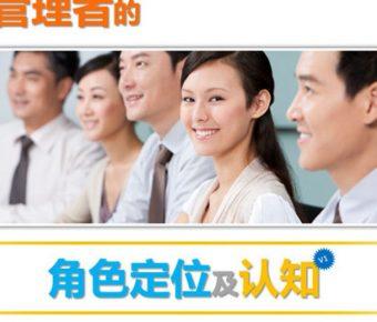 高質感的角色介紹powerpoint模板下載,共有44張的培訓課件免費下載