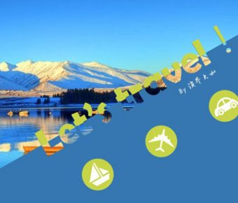 精緻的行程景點powerpoint模板下載,共有16張的旅遊旅行最佳推薦