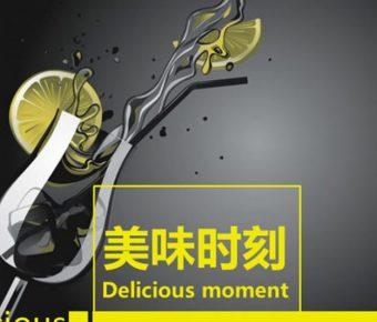 有設計感的美食行業powerpoint模板下載,共有11張的美食水果推薦下載