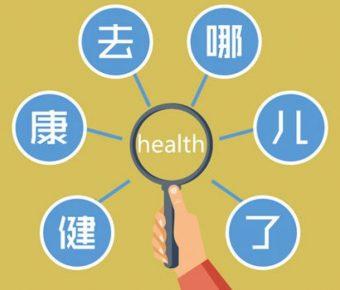 很棒的健康知識powerpoint模板下載,共有17張的優秀作品免費下載