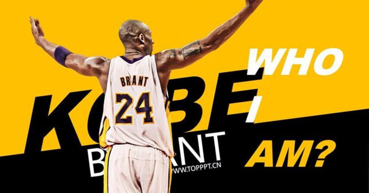 精美的籃球明星powerpoint模板下載,共有17張的體育運動免費下載