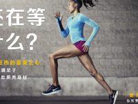 華麗的減肥知識powerpoint模板下載,共有17張的體育運動模版推薦