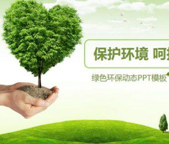 不錯的綠色環境ppt模板下載,共有35張的環境保護模板樣式