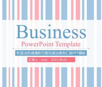 創作感的女生專用powerpoint模板下載,共有27張的女性色彩簡報推薦模板