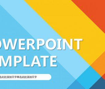 卓越的創意分析powerpoint模板下載,共有36張的商業功能簡報模板樣式