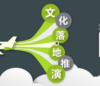 精緻的企業文化ppt模板下載,共有24張的培訓課件模板樣式