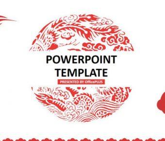 高質量的中國元素powerpoint模板下載,共有17張的中國風推薦主題
