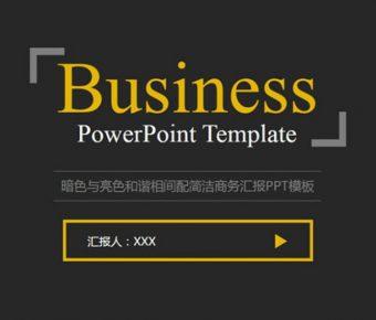 優質的黑底商務powerpoint模板下載,共有27張的簡約模板範本最佳推薦