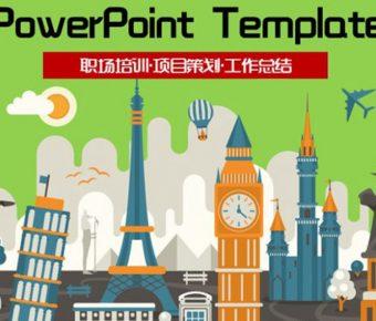 無暇的建案介紹powerpoint模板下載,共有20張的旅遊旅行免費套用