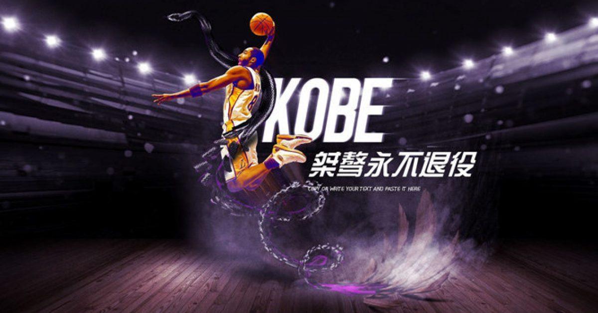 完美的籃球風powerpoint模板下載,共有10張的體育運動最佳推薦