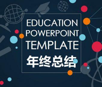 很棒的學校工作powerpoint模板下載,共有20張的教育教學推薦模板
