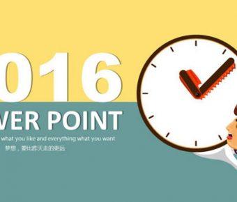 精細的時間管理powerpoint模板下載,共有24張的個人管理規劃最佳推薦