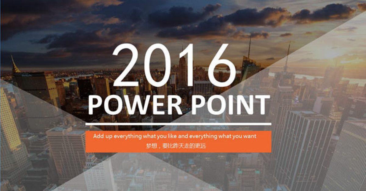 完美的雜誌編排powerpoint模板下載,共有24張的時尚排版範本推薦模板