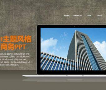 很棒的網站風格powerpoint模板下載,共有25張的創意介面簡報模版推薦