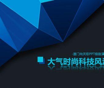 完美的幾何裝飾powerpoint模板下載,共有12張的裝飾風格範本推薦模板